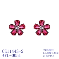 Picture of Flowers & Plants Small Stud Earrings with Fast Shipping